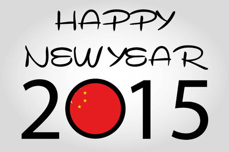 holiday celebrations: A Happy New Year Illustration with a flag inside the 0 of 2015 - China Illustration