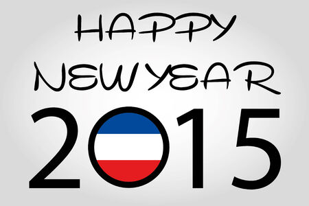 yugoslavia: A Happy New Year Illustration with a flag inside the 0 of 2015 - Yugoslavia