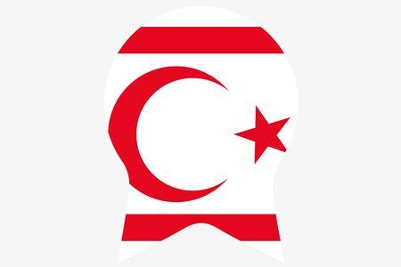 cyprus: Northern Cyprus Stock Photo