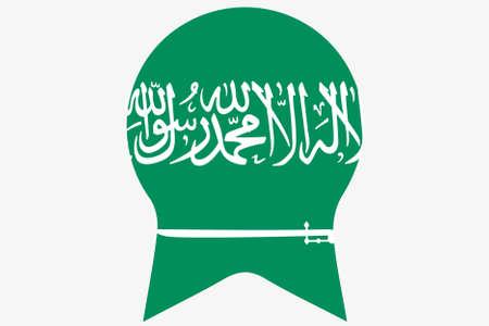 saudi: Saudi Arabia Stock Photo