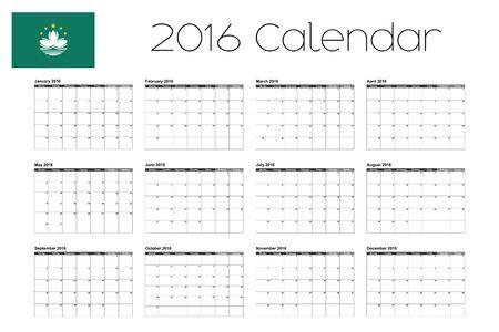 macau: A 2016 Calendar with the Flag of Macau