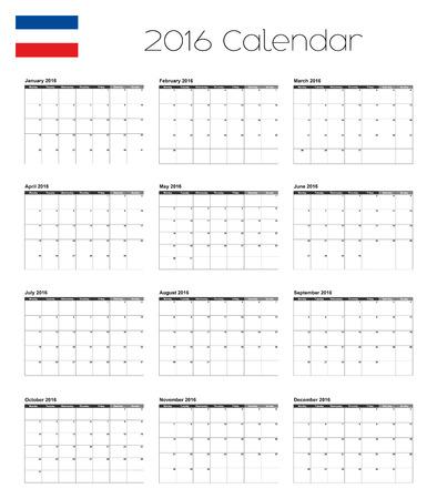 yugoslavia: A 2016 Calendar with the Flag of Yugoslavia
