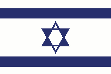 rotated: A 180 Degree Rotated Flag of  Israel