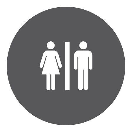 inodoro: Un icono blanco aislados sobre un fondo gris - aseo Foto de archivo
