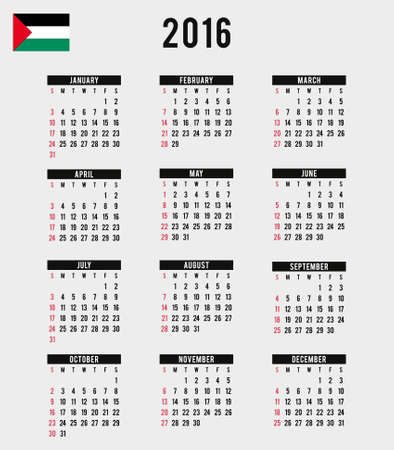 palestine: A 2016 Calendar with the Flag of Palestine