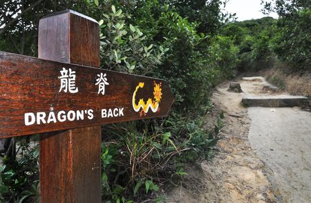 Dragon s Back Signpost Hong Kong