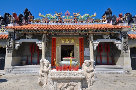 Pak Tai Temple, a major landmark on the popular hong Kong island of Cheung Chau and site of the famous annual Cheung Chau bun festival  Editorial