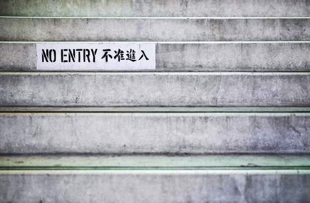No Entry sign on the steps at the Wan Chai Star Ferry pier, Hong Kong  Stock Photo