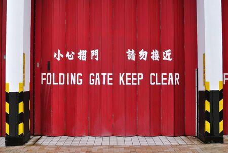 estacion de bomberos: La entrada de una estaci�n de Hong Kong, el fuego con las puertas cerradas
