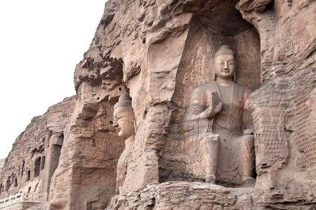 Yungang Grottoes, Datong, China photo