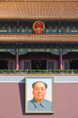 Mao portrait at Tiananmen Gate, Beijing