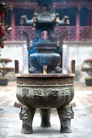 Incense burner at the City God Temple, Zhujiajiao, China