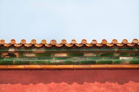 Ornate roof tiles, Forbidden City, Beijing Stock Photo