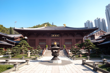 Main courtyard at Chi Lin Nunnery in Kowloon, Hong Kong