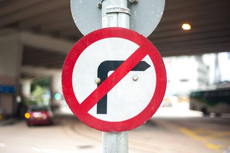 No right turn sign on a Hong Kong street