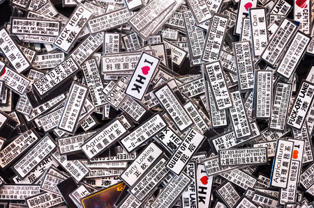 Souvenir novelty magnets at a Hong Kong street market