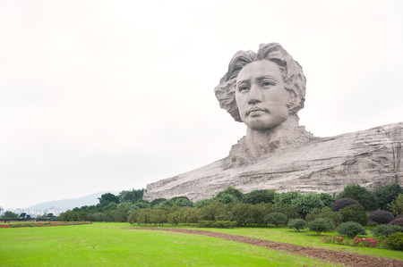 the chairman: The worlds largest sculpture of Chairman Mao in Changsha, Hunan Province, China