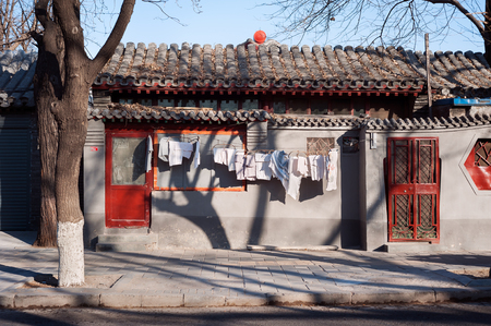 lowrise: Traditional lowrise hutong housing Beijing Stock Photo