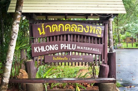 welcome sign: Welcome sign at Klong Plu Waterfall, Koh Chang, Thailand