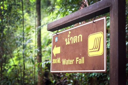 klong: Sign pointing the way to Klong Plu Waterfall, Koh Chang, Thailand