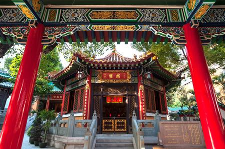 confucian: Confucian hall at Wong Tai Sin temple, Hong Kong