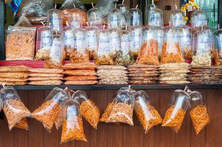 legumbres secas: Hortalizas secas en un mercado de alimentos Bangkok, Tailandia