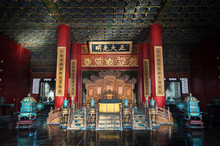 The Emperors throne inside the Palace of Heavenly Purity at the Forbidden City, Beijing