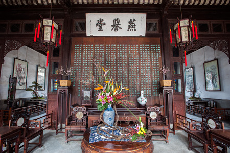 traditional house: Inside the Hall of Joyous Feasts at the Lion Grove Garden, Suzhou