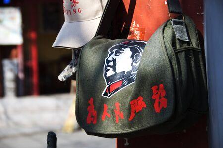 기념품 마오 가방, 베이징 에디토리얼