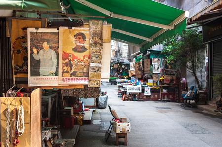 Vintage Chairman Mao portraits at Upper Lascar Row antiques market, Hong Kong