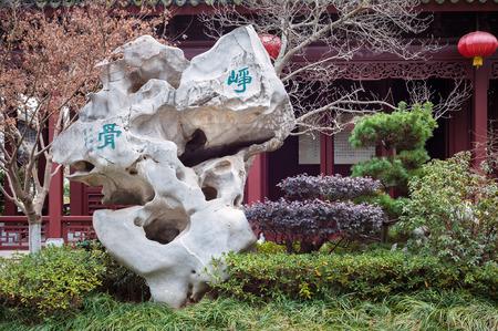 Ornamental rock at the entrance to the Tan Garden in Nanxiang ancient town, Shanghai, China