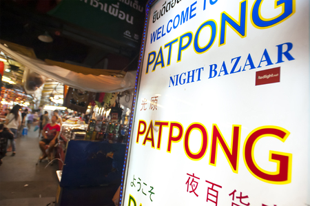 Welcome sign outside Patpong Night Baazaar, Bangkok. Patpong is one of Bangkoks most well-known red light districts and entertainment areas for foreigners.