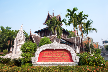 Buddhist Manuscript Library and Museum at Wat Chedi Luang, Chiang Mai Stock Photo