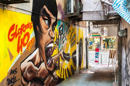 香港の武術伝説のブルース・リーの落書き壁画