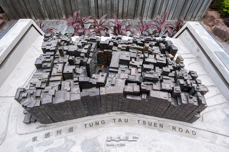 Model of the old Kowloon Walled City in Kowloon Walled City Park, Hong Kong