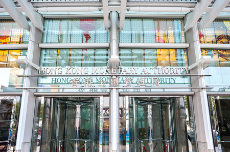 Front entrance of Two IFC skyscraper, Hong Kong. Home of the Hong Kong Monetary Authority.