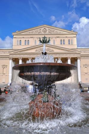 Bolshoi Theatre Exterior, Moscow