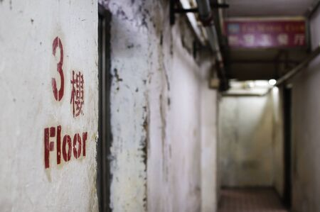 An old dirty corridor on the 3rd floor of Chungking Mansions, Hong Kong. The chinese character means 'floor' in English.