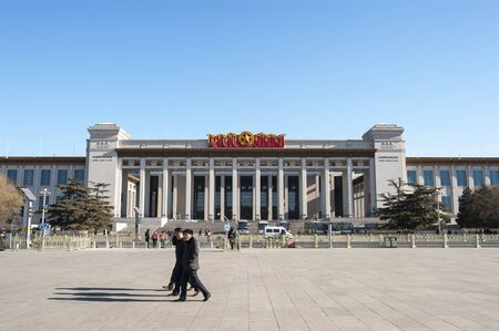 BEIJING, CHINA - DEC 26, 2013 - Exterior of the National Museum of China in Tiananmen Square, Beijing, China