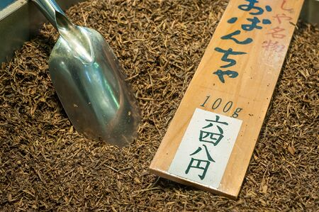 Dried tea for sale at a Japanese market