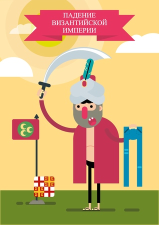 Humorous vector illustration of the Fall of the Babylonian Empire. An Ottoman with a sword and jeans. 일러스트