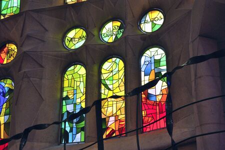 familia en la iglesia: Amazing colored stained glass in Church of the Holy Family
