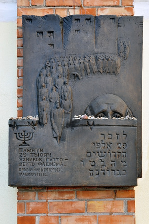ghetto: Monument to the Jewish ghetto victims. A stone plaque with a carved statue of a queue of people. Grodno, Belarus