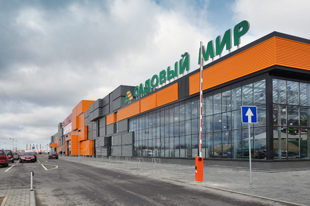 Grodno, Belarus - March 16, 2017: Modern new shopping center with construction materials of the orange and black metal panels.