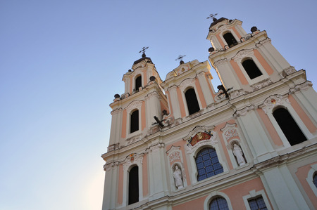 Look up at St. Catherines Church in Baroque style. Vilnius, Lithuania.