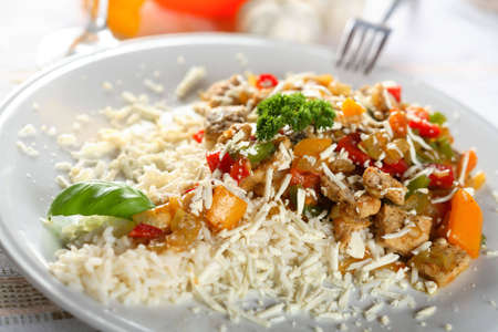 albumen: Tasty rice with meat and vegetables