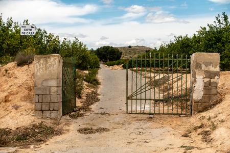 Home reserve in Spain Foto de archivo - 123440168