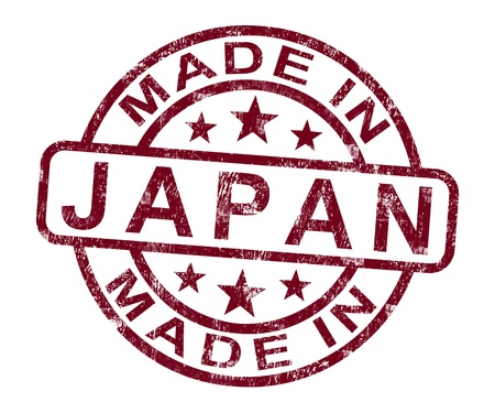 Made In Japan Stamp Showing Japanese Product Or Produce Stock Photo - 13965442