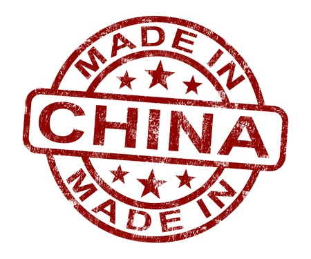 china stamps: Made In China Stamp Showing Chinese Product Or Produce