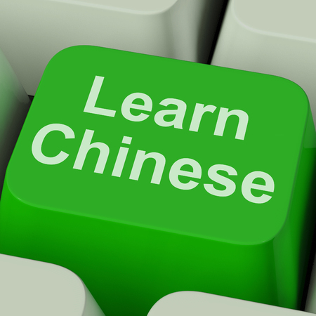 linguist: Learn Chinese Key Showing Studying Mandarin Online Stock Photo